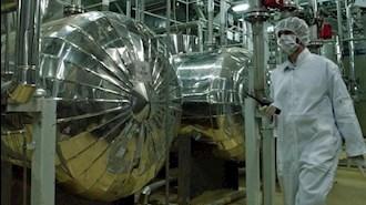 تولید فلز اورانیوم