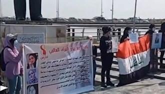 تجمع زنان عراقی در بصره