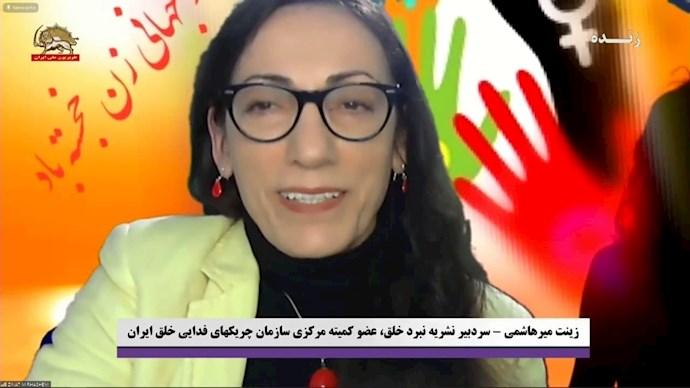 زینت میرهاشمی؛ سر دبیر نشریه نبرد خلق، عضو کمیته مرکزی سازمان چریکهای فدایی خلق ایران