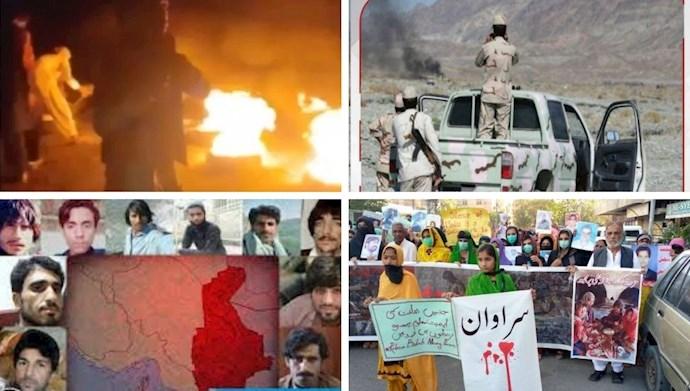 خیزش در استان سیستان و بلوچستان