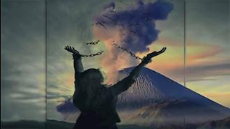 سرود کوه
