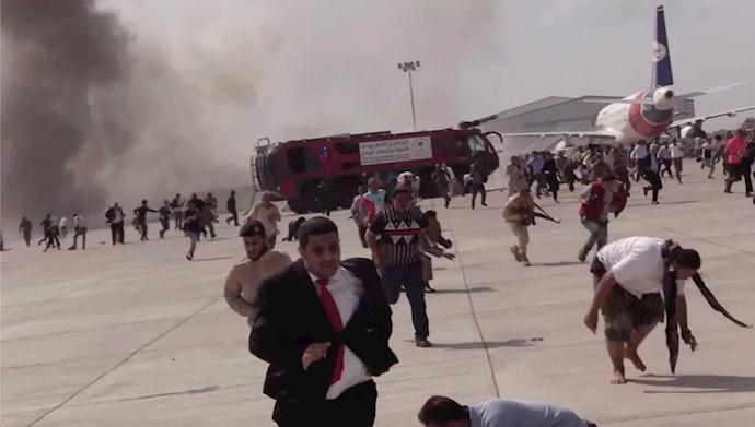 حمله شبه نظامیان حوثی به فرودگاه عدن