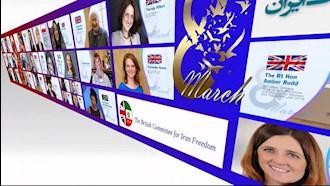 کنفرانس بینالمللی ۸ مارس - روز جهانی زن