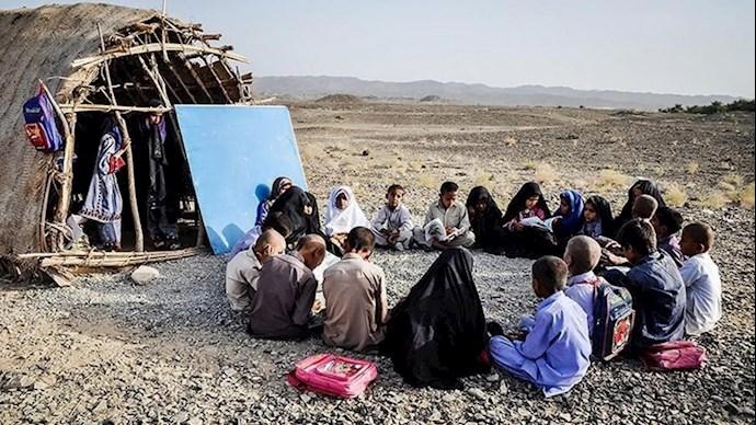 نمایی از برگزاری کلاس درس در بلوچستان