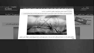 خبرگزاری مجلس آخوندی، رسوایی شعبده ولایت و سوختن برگ «اعضاء سابق»!