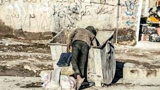 فقر و فلاکت مردم