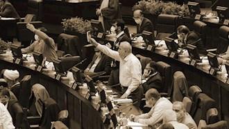 مجلس ارتجاع