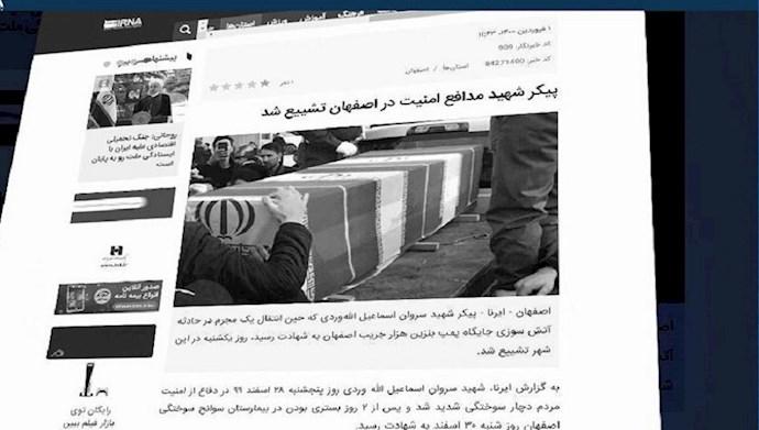 به هلاکت رسیدن نفر نیروی انتظامی در اصفهان