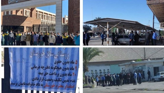 تجمعات اعتراضی در خوزستان