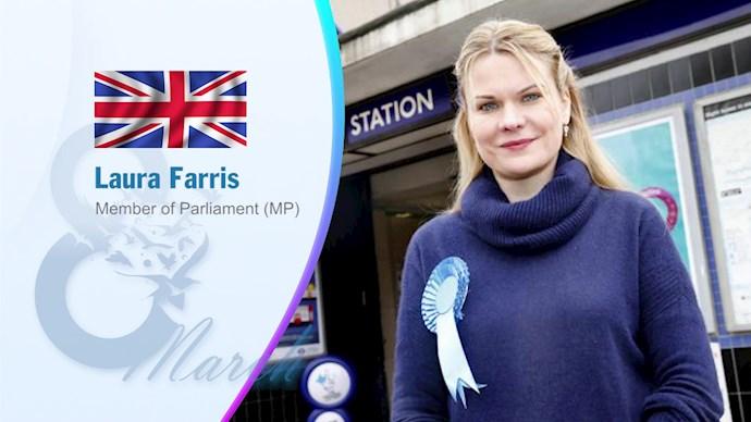 لورا فاریس نماینده پارلمان انگلستان