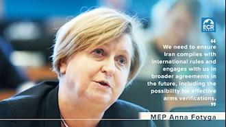 آنا فوتیگا رئیس گروه ییسیآر پارلمان اروپا