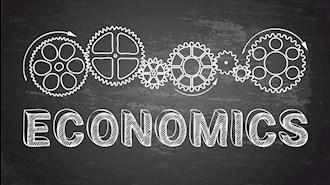 چرخه اقتصادی کشور