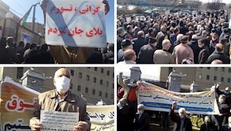 تجمع اعتراضی سراسری بازنشستگان