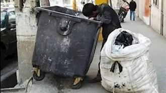 زبالهگردی ارمغان حاکمیت آخوندها