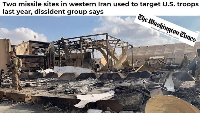 افشاگری موشکی اپوزیسیون ایران