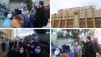 اعتصاب کارکنان بیمارستان امام علی کرج
