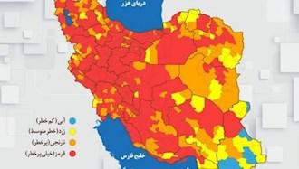 جولان کرونا در ایران