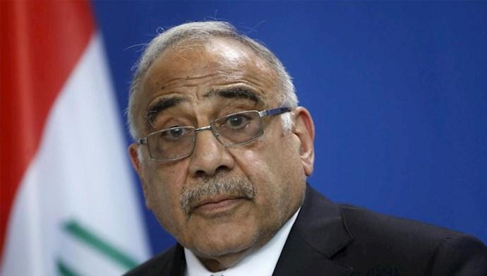 عادل عبدالمهدی نخست وزیر سابق عراق