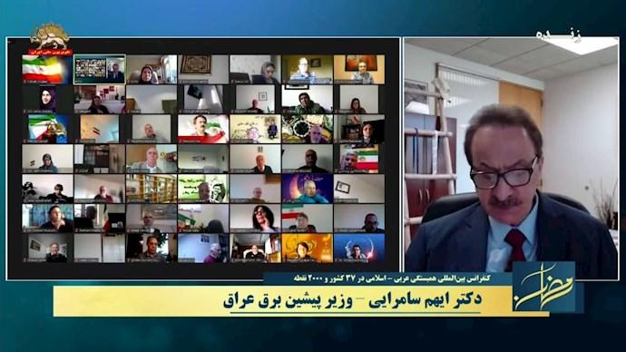 دکتر ایهم سامرایی وزیر سابق برق عراق