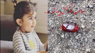 جنایت سپاه پاسداران در سرنگون کردن هواپیمای اکراینی