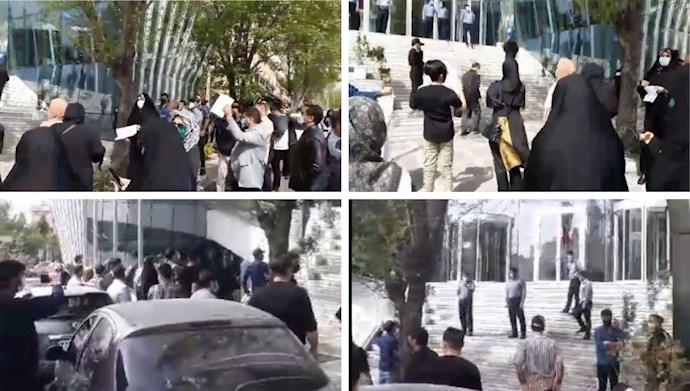 تجمع اعتراض غارت شدگان بورس