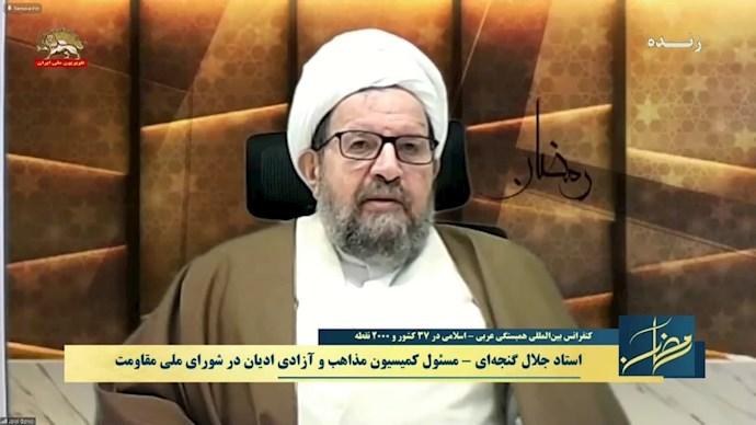 استاد جلال گنجهای مسئول کمیسیون مذاهب و ادیان در شورای ملی مقاومت