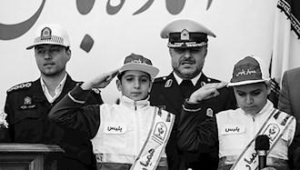 ارگان سرکوبگر پلیس ویژهٔ اطفال و نوجوانان