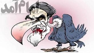 سردمدار نابودی ایران