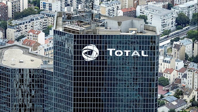 شرکت توتال