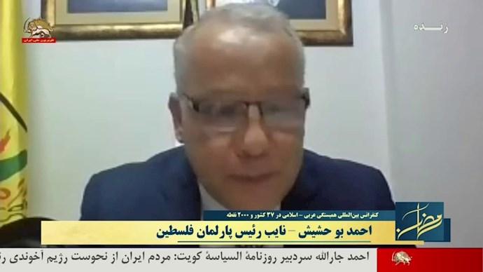احمد بوحشیش نایبرئیس پارلمان فلسطین