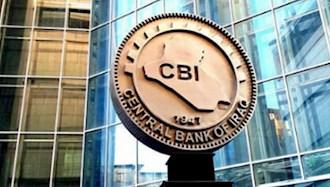 بانک مرکزی عراق