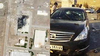 ترور فخریزاده و انفجار سایت هستهای نطنز