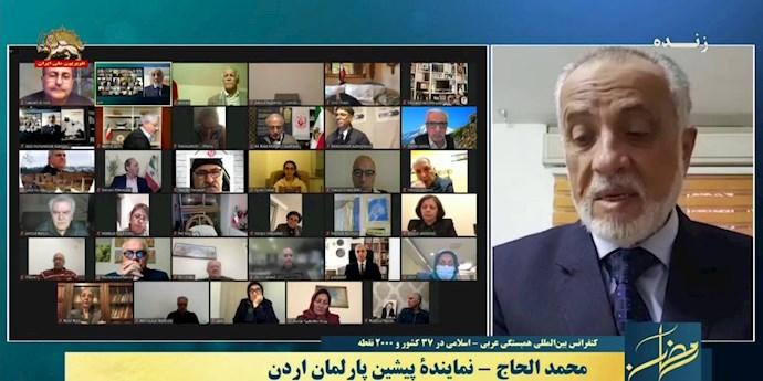 دکتر محمد الحاج نماینده پیشین پارلمان اردن