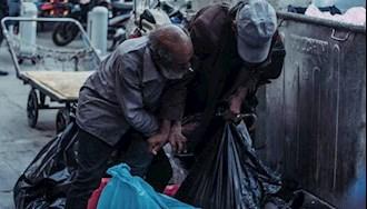 فقر و بدبختی مردم در ایران
