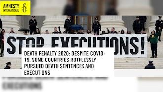 عفو بینالملل - گزارش سالانه اعدام در جهان