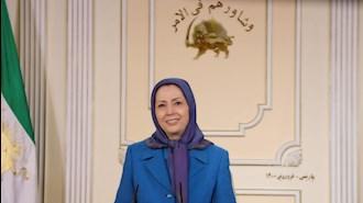 مریم رجوی در اجلاس میاندورهیی شورای ملی مقاومت ایران