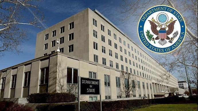 وزارت خارجه  آمریکا