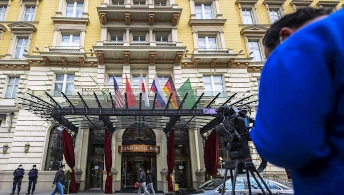 گرند هتل وین محل مذاکرات قدرتهای جهانی بر سر برجام