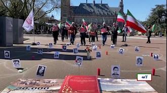 تظاهرات یاران شورشگر، تخریب مزار شهیدان قتلعام در خاوران، جنایت بزرگ علیه بشریت در لاهه