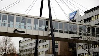 شرکت نرم افزاری SAP