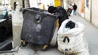 زباله گردی