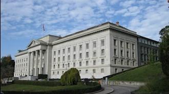دادگاه فدرال سوئیس