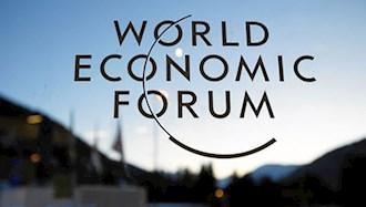 گزارش مجمع جهانی اقتصاد