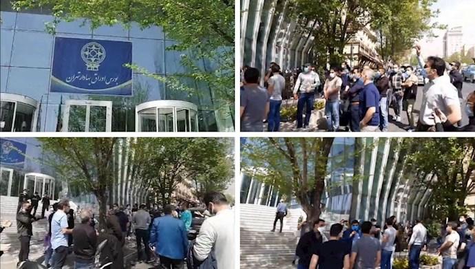 تجمع اعتراضی غارت شدگان بورس