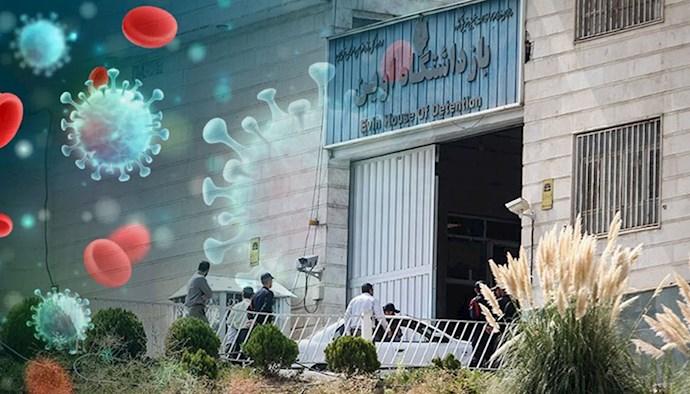 شیوع کرونا در زندان اوین