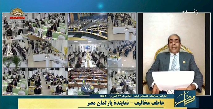 عاطف مخالیف نماینده پارلمان مصر