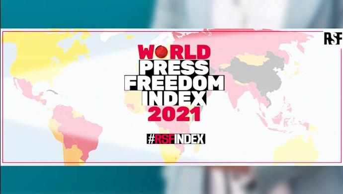 گزارشگران بدون مرز - رتبه کشورها در آزادی رسانهها در سال ۲۰۲۱
