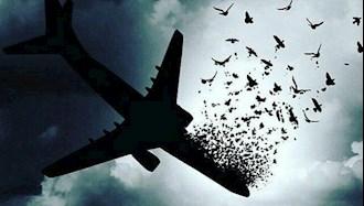 رژیم آخوندی مسبب  سرنگون کردن هواپیمای اوکراینی
