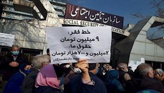 خیزش بازنشستگان تامین اجتماعی