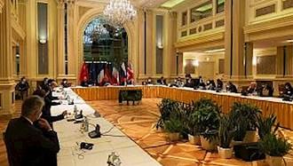 دور دوم کمیسیون مشترک برجام
